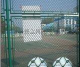 內蒙古專業生產球場勾花護欄網 造型美觀 可根據客戶需要定做生產