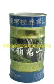 茶叶罐 易拉罐 酒罐 油罐 咖啡罐