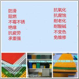 杰克利抗氧化抗酸碱洗车房玻璃钢格栅厂家供应(20-25-30-38-50-65)