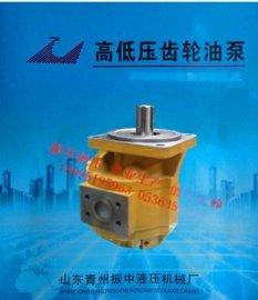 山东振中液压CBG2080中高压齿轮油泵