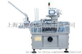 万申牌软管装盒机/药膏装盒机/牙膏包装机/包装机械