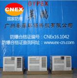 廣州英鵬防爆空調 窗式 工廠防爆窗機BFKT-3.5 生產廠家