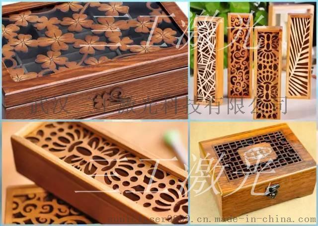 木头表面激光雕画/木盒竹简激光刻字机,激光雕刻美观,功率可选
