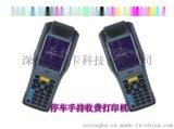 車牌識別手持機/車牌識別項目定製/移動車牌識別PDA/停車場手持機