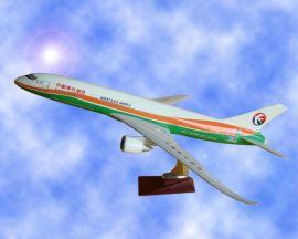 波音787东方航空世博号 树脂飞模航模 飞机模型礼品纪念品 仿真