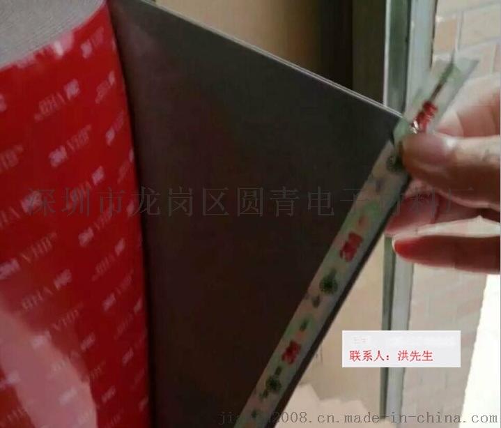 供应3M5611A-WP、3M 5611A-GP高粘VHB亚克力泡棉双面胶带 可加工成任意形状规格