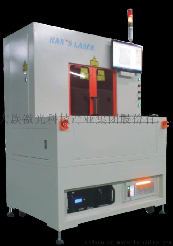 精密金屬鐳射切割機PL30/P30系列