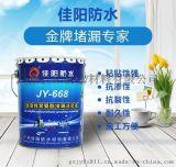 江西九江供應批髮油性聚氨酯注漿液找佳陽防水