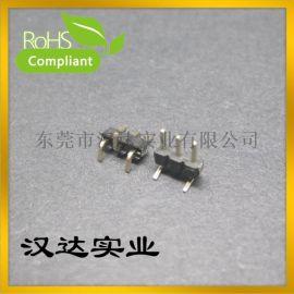 2.0贴片排针 、排母连接器、连接器、接插件