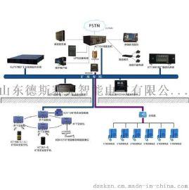 井下调度通信系统结构组成介绍 矿用调度台厂家供应