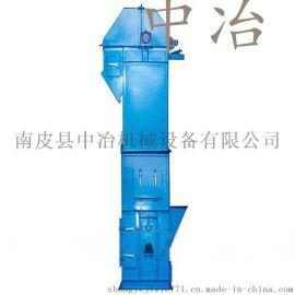 沧州中冶机械斗式提升机 板链式提升机 料斗容量大