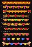 路燈杆中國結燈-公園裝飾燈籠燈-過街燈效果圖