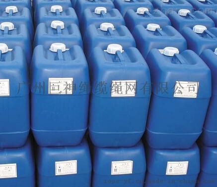 甲板清洁剂/甲板除油污剂/水基油舱除油清洁剂/强力碱性除油污剂