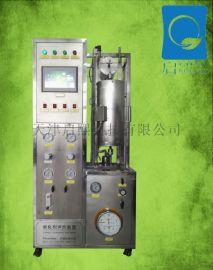 催化剂评价加氢装置试验仪器  河北石家庄唐山邯郸秦皇岛
