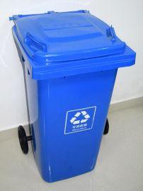 苏州滏瑞120L垃圾桶直销加厚带盖移动垃圾桶