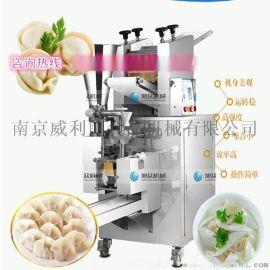 南京旭众仿手工饺子机 三鲜饺子机 水晶饺子机 蒸饺机 海鲜饺子机