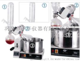 小型旋转蒸发器 系统密封好高真空度高蒸发率高回收率