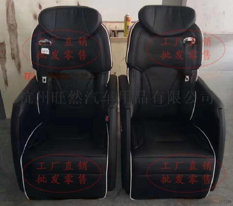 奔驰唯雅诺新威霆V260凌特斯宾特商务车内饰改装加装电动沙发床航空座椅