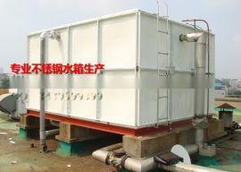 SMC玻璃钢水箱 装配式螺丝连接水箱 化工