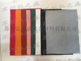 红色阻燃压延硅胶布 硅钛耐高温布
