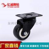 亿通脚轮2寸万向轮子带刹车重型小滑轮家具轮万象轮子静音推车轮