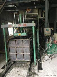 热固型改性聚苯板设备@五寨热固型改性聚苯板设备厂家