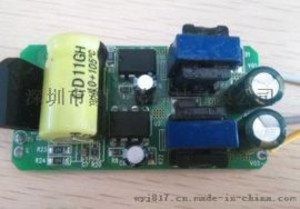 S9232S是一款高精度离线非隔离LED恒流开关芯片
