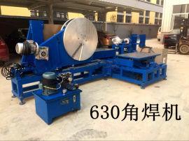 多角度焊管机定制焊制管件PE热熔焊接机