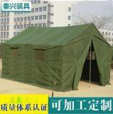 秦興長期生產 12平米支桿單層帳篷 辦公指揮帳篷 野營遮陽帳篷批發