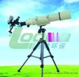 数码测烟望远镜,LB-LGM01林格曼烟尘黑度计