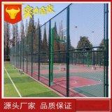 河北护栏网球场围栏网 车间隔离网 厂家直销安装