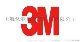 3M空心玻璃微球 中空玻璃微球K1