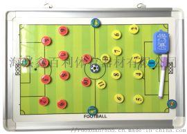 足球战术板 足球教练板示教板磁性带笔擦可擦写金