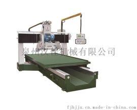 全自动石材切割机价格 上饶多功能切边机生产线