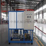 全自动导热油加热器,非标产品,中热制造