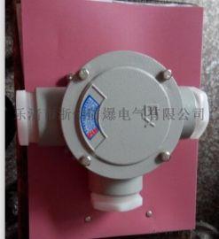 DN25铸铝合金防爆三通接线盒生产厂家