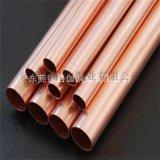 专业提供天津厚壁大口径锡磷青铜管 C5191磷铜管