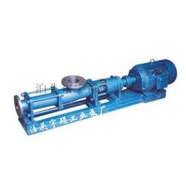 G型单螺杆泵 宇硕酱油输送泵 奶油奶酪输送泵