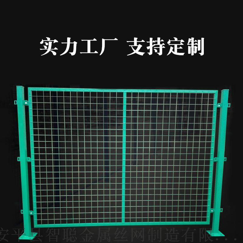快递分拣用网 批发车间安全网 浸塑金属网栏