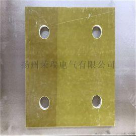 荣瑞3240黄色环氧绝缘板