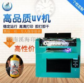 溪海 爱普生喷头 PVC 打火机 文具盒打印机