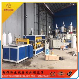 PVC塑料瓦加工设备 塑料瓦挤出设备