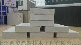 磷石膏實驗室磷石膏制品