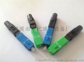 预埋式SC光纤快速连接器