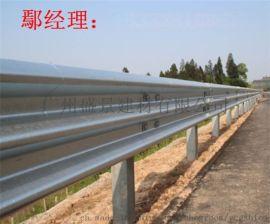 潮州双波护栏 东莞公路防撞栏 惠州波形梁护栏