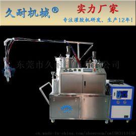 高精密聚氨酯轮胎发泡机 久耐机械聚氨酯低压发泡机