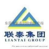 广东钢结构公司