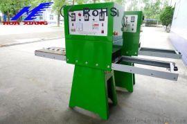 HX-50E 双工位手动推拉式 纸塑热压包装封口机