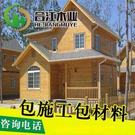 新疆疆內直銷木制木屋 簡易木屋 小木屋 防腐定做