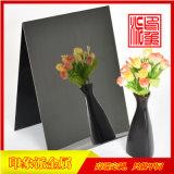廠家供應304黑色鏡面不鏽鋼板